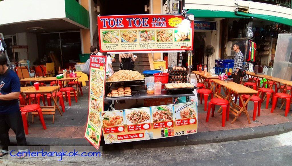 Center Bangkok Restaurants Bangkok Food Bangkok