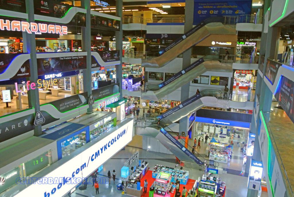 Pantip Shopping Mall Bangkok Archives Center Bangkok